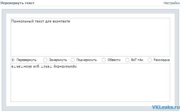 prikolnyj-tekst-dlja-vkontakte.jpg
